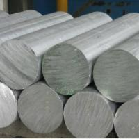 Large picture Aluminium bar / rod