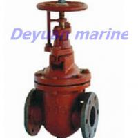 Large picture Marine Gate Valve