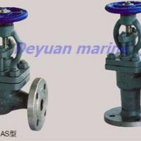 Large picture marine stop check valve