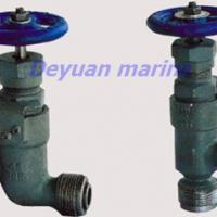 marine forged steel stop check valve