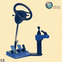 Large picture China Famous Training Simulator Brand
