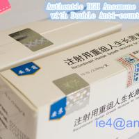 Large picture HGH/ANSOMONE with Anti-counterfeit Code