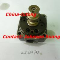 Large picture IVECO VE Pump Head Rotor OE 1 468 334 925