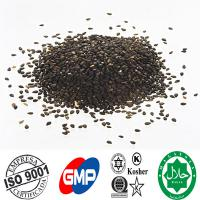 Large picture Black Sesame Extract 10%~95% Sesamin