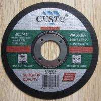 Large picture super thin cutting disc