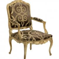 Large picture Louis xv reproduction armchair