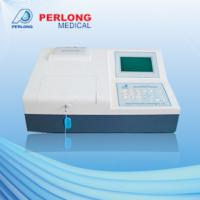 Large picture clinical lab equipment PUS-2018