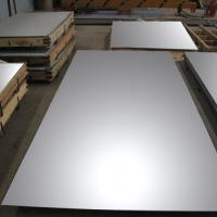 Large picture S235 JR steel plate, steel coil