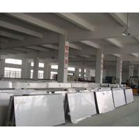 Large picture St52-3 low alloy high strength steel plate