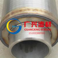 Large picture gravel packing screen pipe (V shape slot)