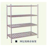 Large picture four-storey storage rack grille