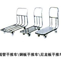 Large picture ping cart tube/plate ping cart