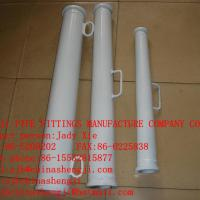 Large picture concrete pump pipe parts Zoomlion reducer pipe