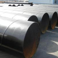 Large picture ASTM A516 Gr.70 SSAW STEEL PIPE