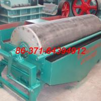 Large picture ISO9001 Quality Magnetic Separator