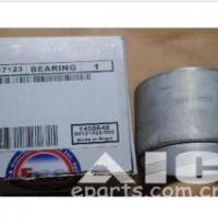 Large picture Bearing 1317123