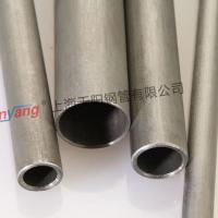 Large picture DIN/EN BA Seamless Steel Tube