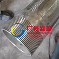 Large picture V wire tube well screen pipe Guangxing screen