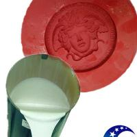 Large picture New Star Manual Molding Silicone Rubber