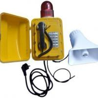 Large picture Weatherproof Expand Volume Phone (warning light)