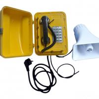 Large picture Weatherproof Expand Volume Phone