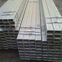Large picture rectangular steel pipe