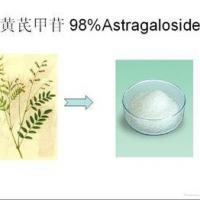 Large picture Astragaloside A