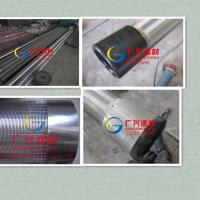 Large picture V-wire slotted filter pipe wedge wire sieve tube