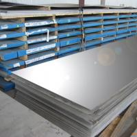 Large picture 304  stainless steel plate