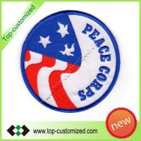 Large picture Low price embroidery patch