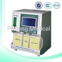Large picture high performace blood electrolyte analyzer PL1000A