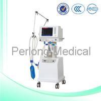 Large picture medical ventilator system price  for sales S1100