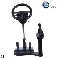 Large picture Auto Driving Training Simulator