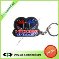 Large picture Custom 3D pvc keychain for promotion