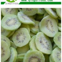 Large picture IQF sliced kiwi