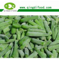 Large picture FROZEN GREEN BEANS CUT