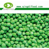 Large picture FROZEN GREEN PEA