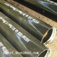 Large picture Seamless steel pipes for project service