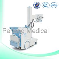 Large picture mobile digital radiography system PLX5200