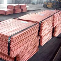 Large picture copper cathode