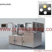 China pharmaceutical tablet laser drilling machine