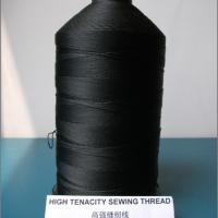 Large picture high tenacity sewing thread  840D*3 black