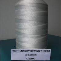 Large picture high tenacity sewing thread 1300D*3