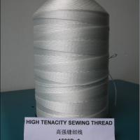 Large picture high tenacity sewing thread 1500D*3