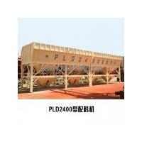Large picture stabilized soil mixing station 0086-15637180632