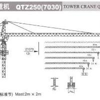 Large picture tower crane zzgreatwall(at)hotmail(dot)com