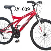 Large picture 26-Inch Wheels Men's Mountain Bike