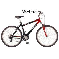 Large picture 26-Inch Wheels, 21 Speed, Men's Mountain Bike