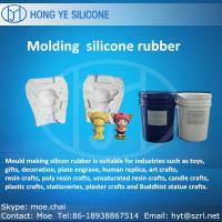 Large picture Addition Molding Silicone
