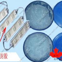 Large picture Silicone- potting